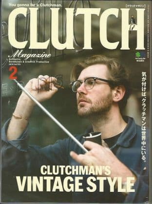 Clutch Magazine - Issue Vol.59